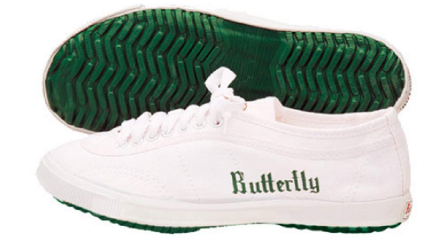 Butterfly 8001 Classics
